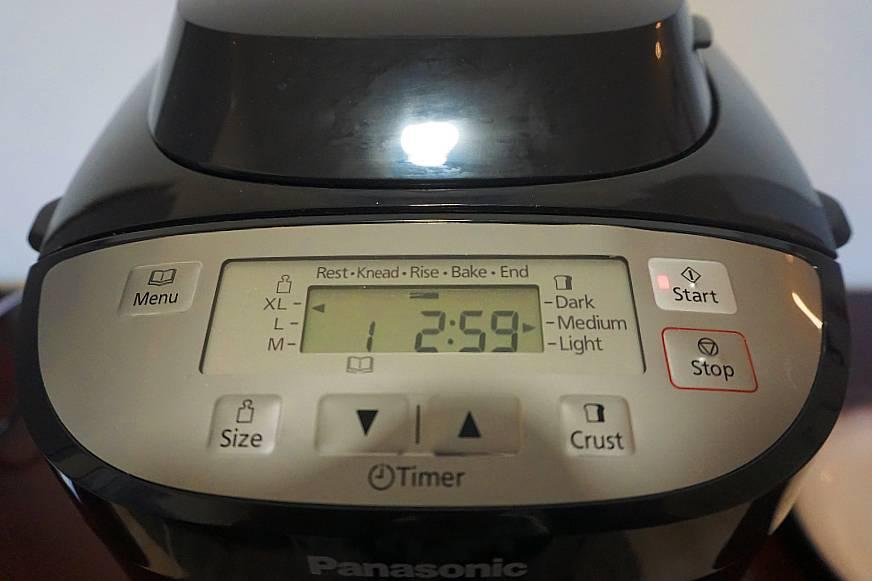 Panasonic SD-2511 Bread Maker